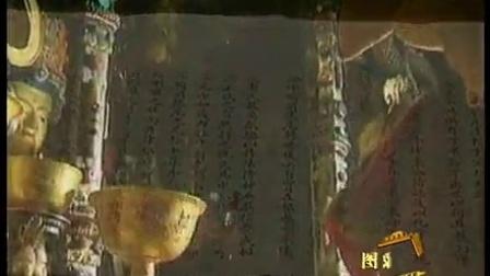 285-1995:金瓶掣签