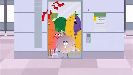 《菜鸟铁事》第二季第5集 飞走的包包