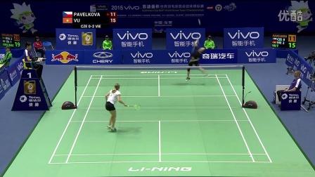 2015苏迪曼杯每日最佳对决 5月15日女单帕维尔科娃(捷克)VS武氏庄(越南)