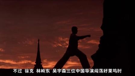 中国功夫史第二季10:那些你不知道的外国功夫大神