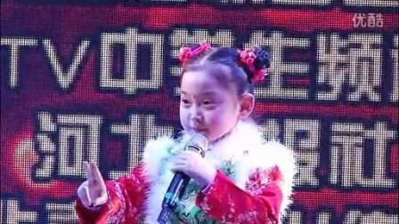 """河北省第二届""""最具爱心影响力""""慈善盛典之爱心大使邓鸣璐助力""""真爱护航"""""""
