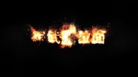 【军武次位面】第二季01:战鹰之翼