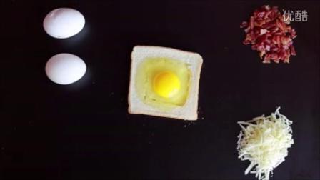 抓住男人胃:(4)五分钟速成西式早餐 吐司鸡蛋的全新组合
