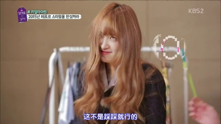 150517 A Style For You EP07 中字