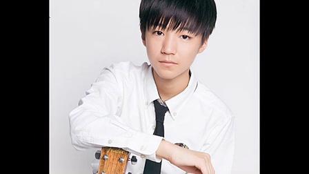 王俊凯加盟一年级2什么时候播出一年级第二季播出时间嘉宾名单