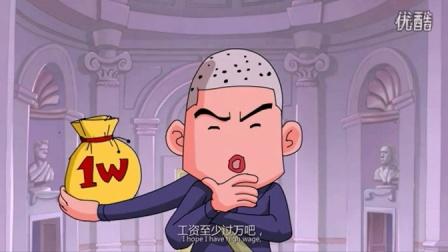 珠海博思慧泉职业指导服务中心宣传片