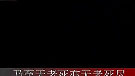 安祥禅曲:《耕云导师心经版》