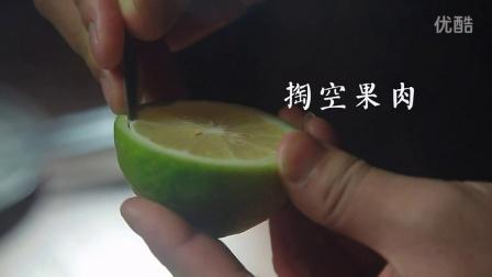 今晚吃啥子第37期:柠香小花螺(重庆美食)