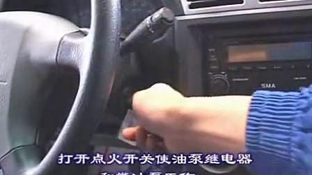 华普海域汽车维修技术15_标清