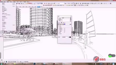 最新灰晕景观Wacom+SketchUp高清视频教学(上)