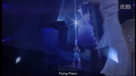 3D威亞案_Flying Piano