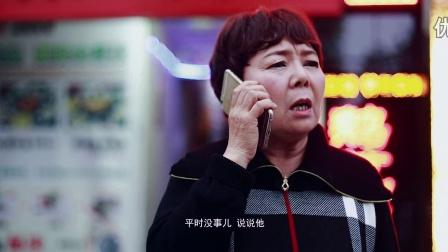 绵阳微电影《晓珂绎交通》第一集之代价