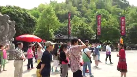 张家界之旅(4)紫霞山 土司城 田家大院