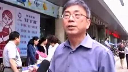 我市开展第22个防治碘缺乏日宣传活动(阜阳电视台 今晚630)