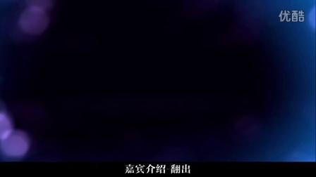 蓝精灵-Ventuz