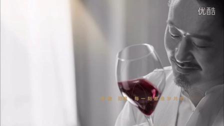 """吴秀波尼雅葡萄酒《""""岁月记载""""篇》"""