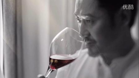 吴秀波尼雅葡萄酒《人生经历从容篇》