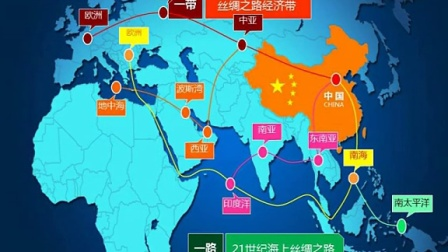 一带一路:中国梦与世界梦的交汇桥梁——深圳信息职业技术学院 钟利红