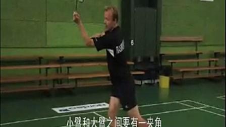 0041-拉斯姆斯羽毛球教学视频-反手杀球