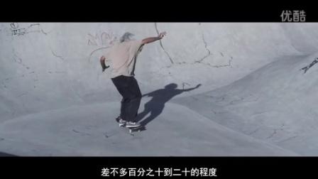 [字幕]60岁老滑手NEAL_UNGER的故事