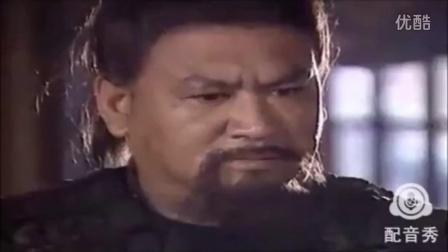 陕西话版【诸葛亮怒斥马谡】——写作业