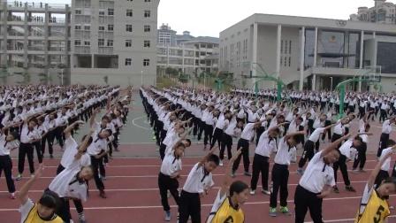 东莞南城阳光实验中学体育大课间活动
