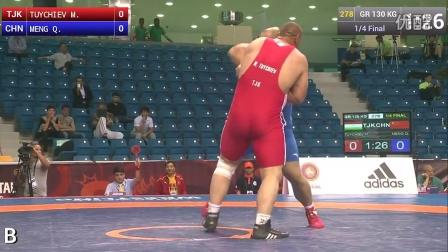 2015亚洲古典式摔跤锦标赛 130kg 1/4决赛