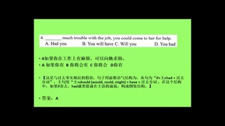 2015广西成人学位英语 教材词汇与语法专项专项第一课(公开课)