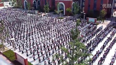 """单县二中20150519高一年级2400名学生集体跳""""小苹果"""""""
