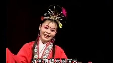 湖南地方戏曲湖南花鼓戏《潘金莲》全剧 上集_标清