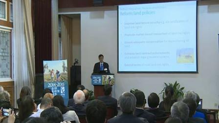 2014-2015全球粮食政策报告发布会