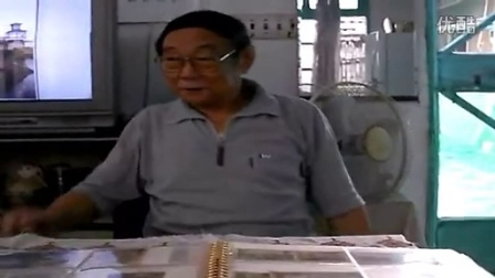 屏東眷村伯伯的滿州國少年航空兵故事(再製版)