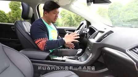 【重庆九福】最新权威胖哥试驾全新福特锐界