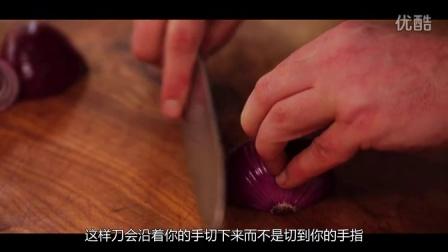 【大吃货爱美食】厨房新技能——1分钟教会你正确的切碎洋葱的方法~ 150521