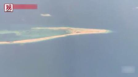 【观察者网】中国海军如此警告美国飞机