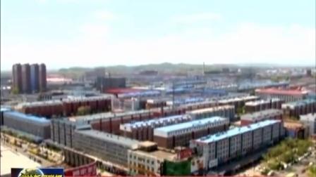 吉林新闻联播20150521敦化市签约32个项目 投资金额达160亿元