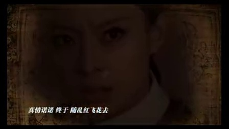 凤凰于飞_高清