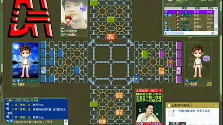 《四国军棋与三十六计》国际版第一计 瞒天过海_H264高清_480x360