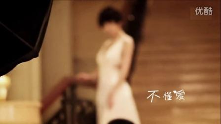 大玉儿传奇-班淑传奇-景甜MV版