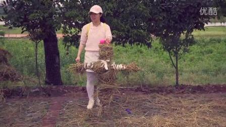 向日葵农庄夏令营之稻草人