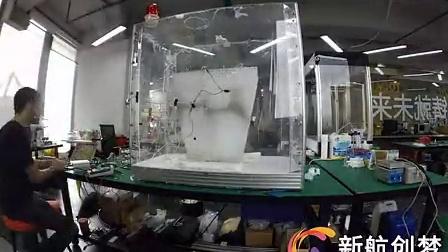可3D打印柔性针织物服装3D打印机