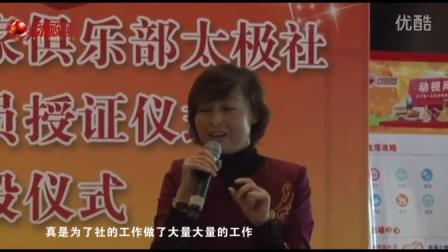 动视网携手辽宁省工商联中外企业家俱乐部相约万科柏翠园