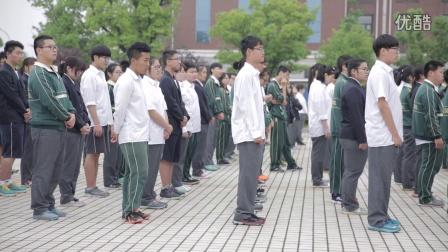 镇江枫叶国际学校周恩来、马相伯铜像揭幕仪式