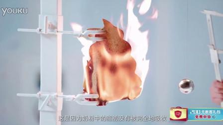 """惹火萌娃""""便""""形记【金领冠珍护疯狂实验室】30秒"""