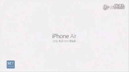 苹果要出iPhone Air了!9月和6s一起割肾!