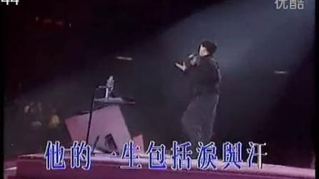 偶像 - 经典粤语歌曲大串烧