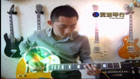 大连翼源琴行简单的原创电吉他曲示范 B.丝特罗夫司机