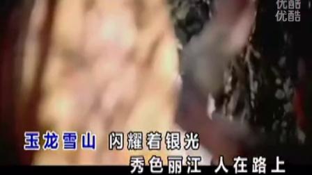 巴乌-彩云之南(徐千雅)