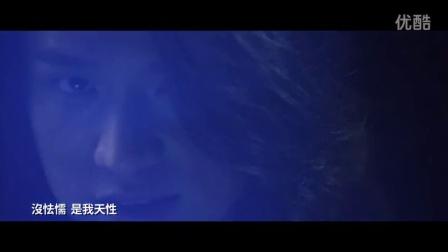 谢中杰 - 冲破 电影杀破狼2主题曲MV 1080P