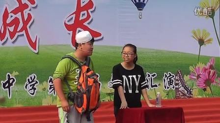 《背包客》邯郸市第十中学七届校文化艺术节汇演